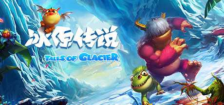 Tales of Glacier (VR)