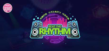 Beat the Rhythm VR