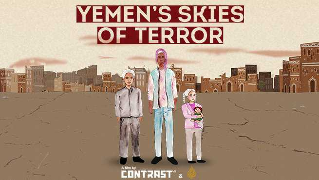 Yemen's Skies of Terror