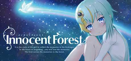Innocent Forest 2: The Bed in the Sky