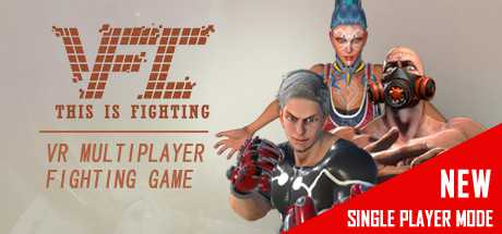 Virtual Fighting Championship (VFC)
