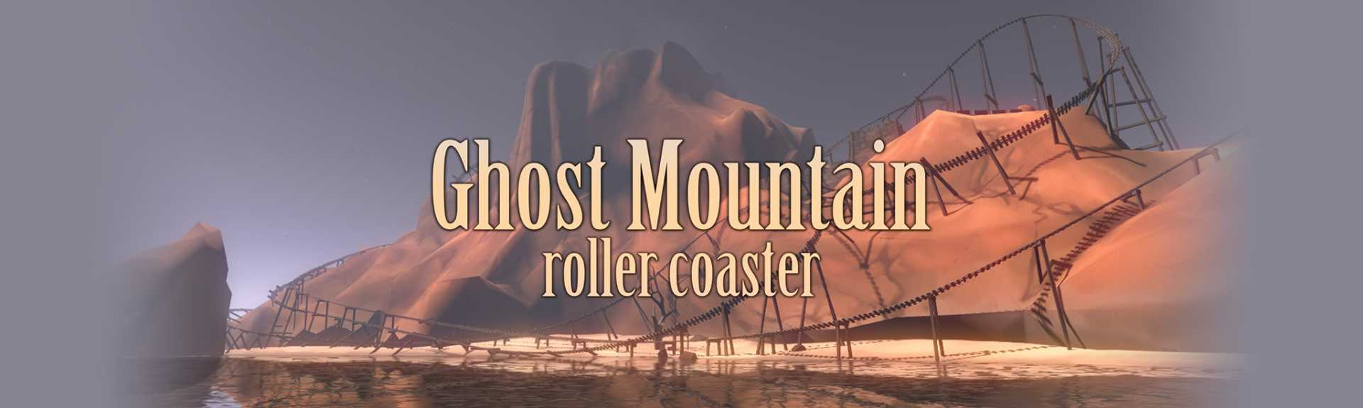 Ghost Mountain Roller Coaster