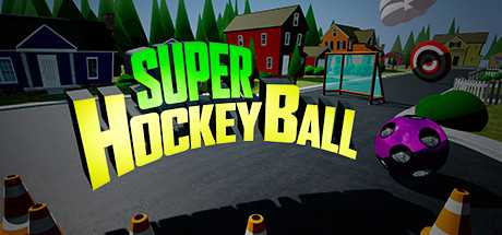 Super Hockey Ball