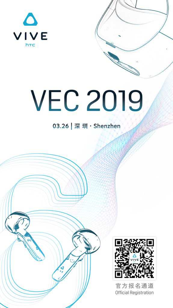 Vive Ecosystem Conference 2019