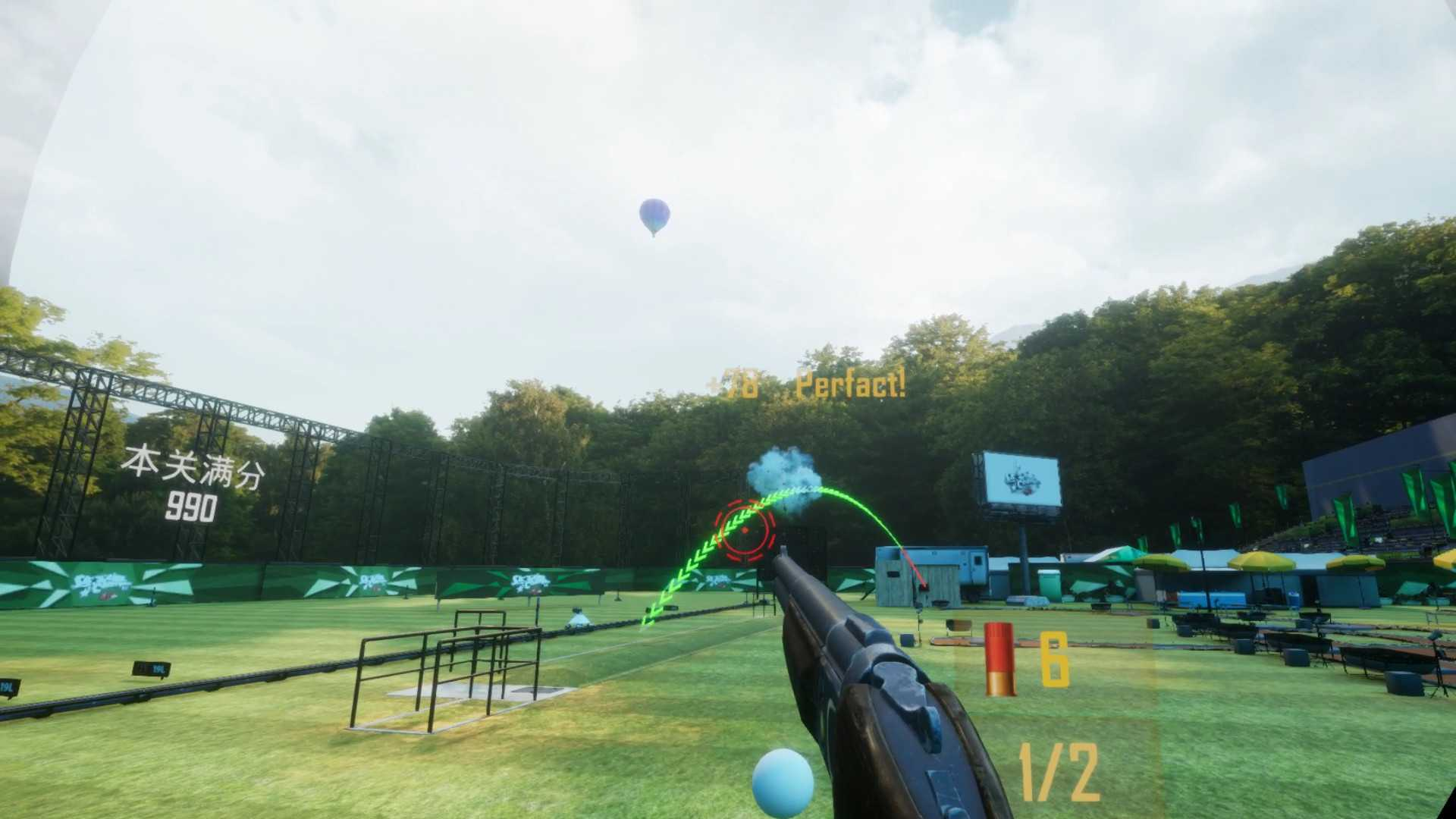 Shooting Champion VR