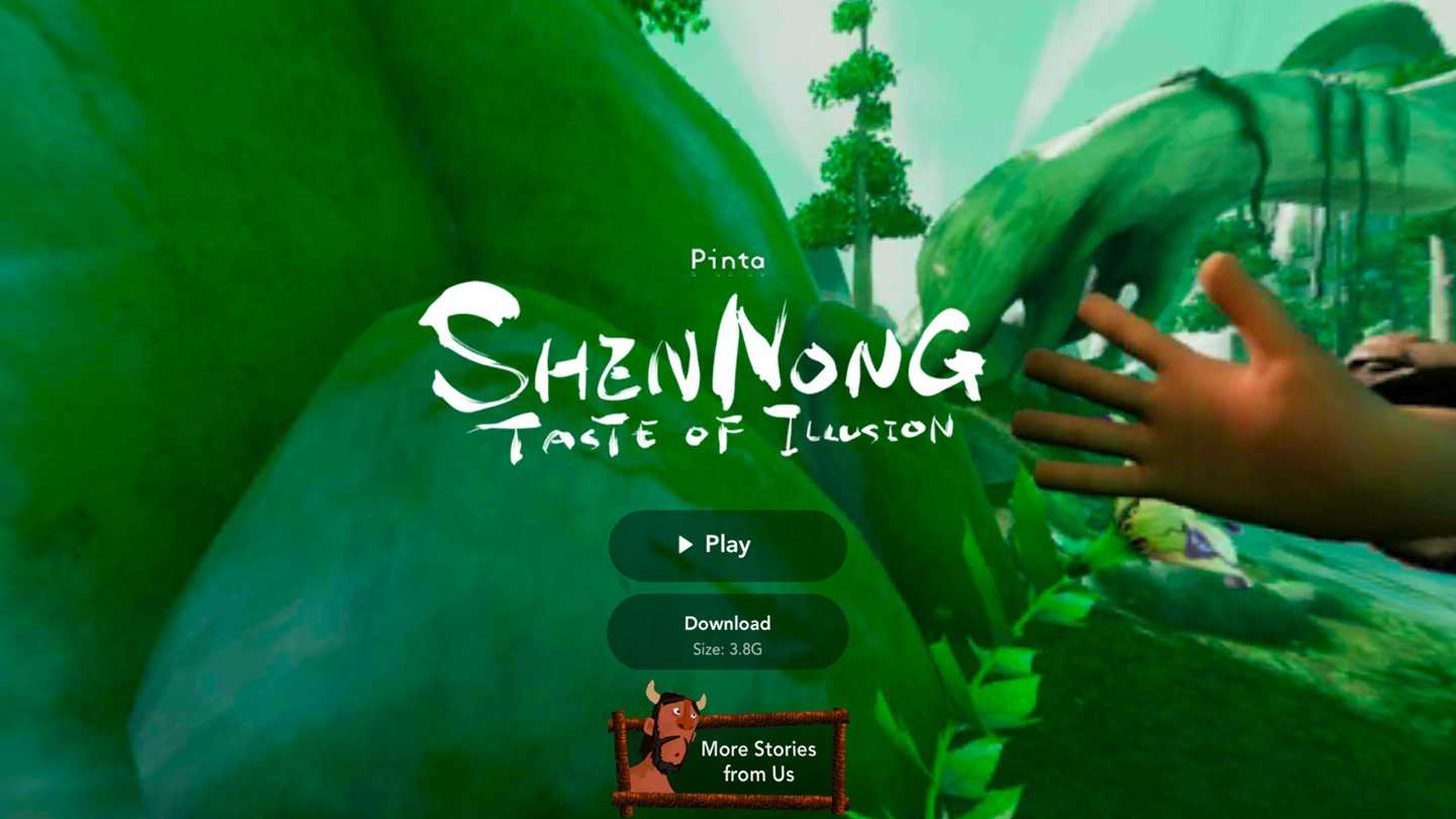 Shennong: Taste of Illusion