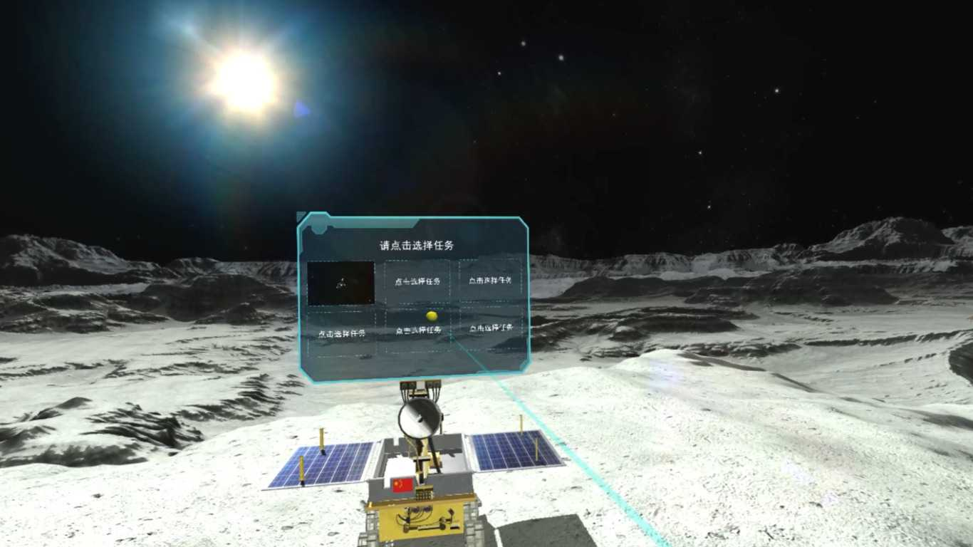 Chinese moon-landing project——Walking on The Moon