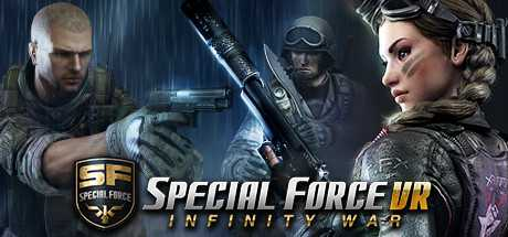 SPECIAL FORCE VR: INFINITY WAR