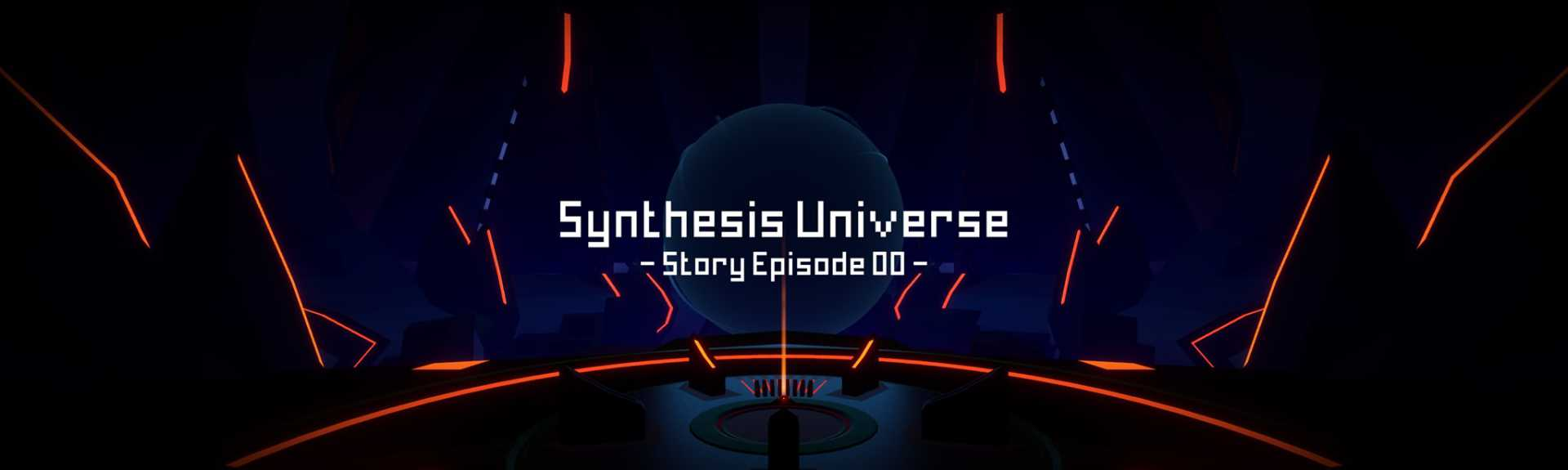 Synthesis Universe - Story Episode 00 -