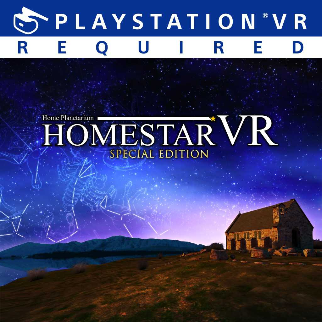 HOMESTAR VR SpecialEdition -Home Planetarium-