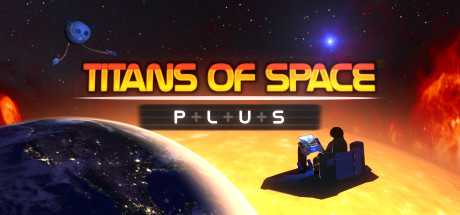 Titans of Space PLUS
