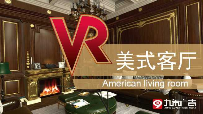 VR American living experience