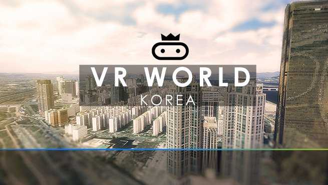 VrWorld Korea