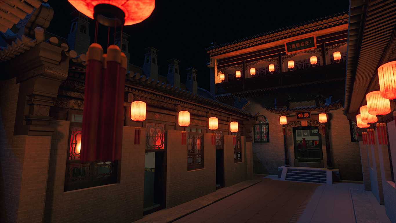 The Qiao's Family Compound ( VR )