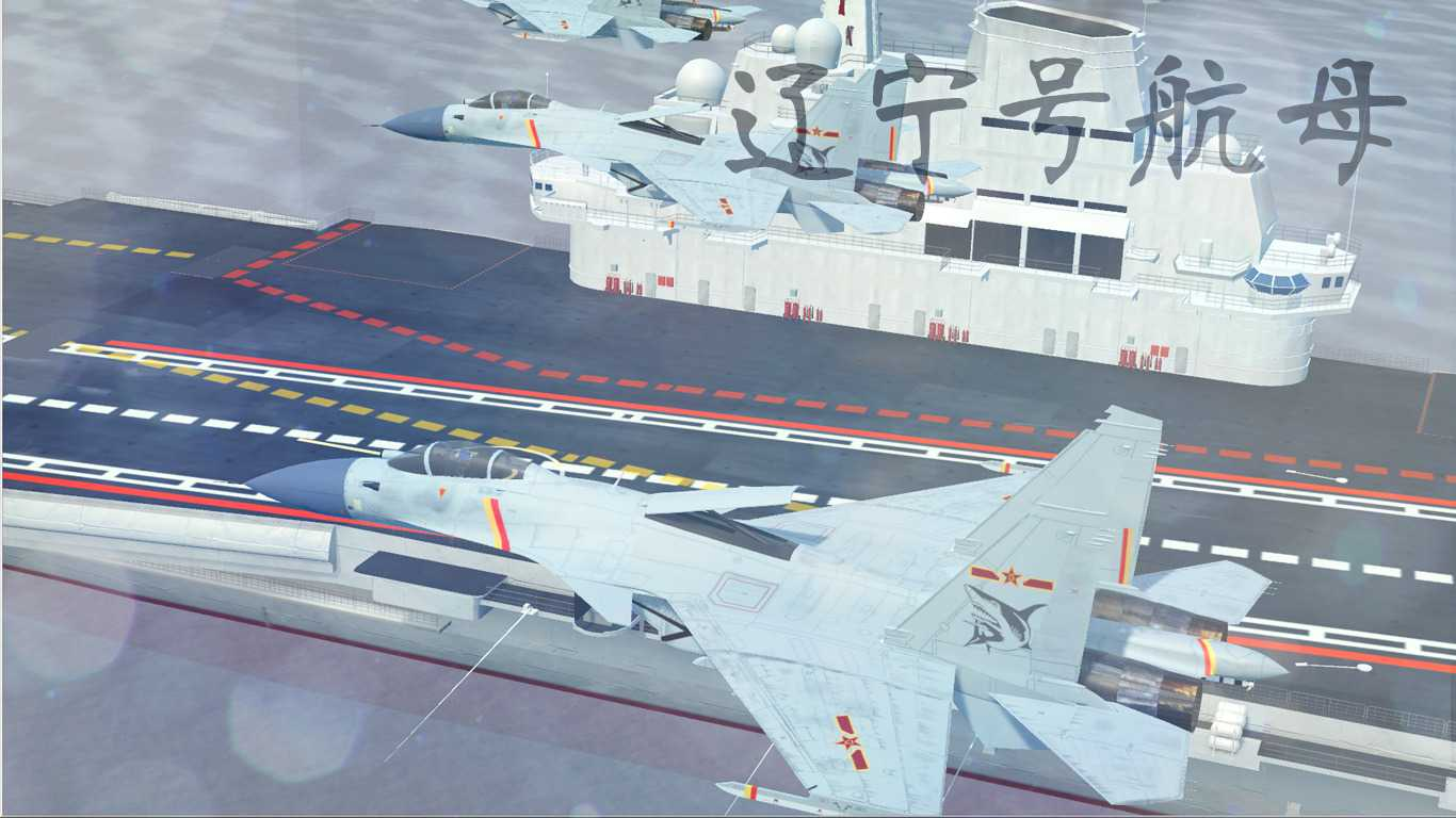 Liaoning Aircraft carrier