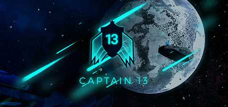 Captain 13 Beyond the Hero
