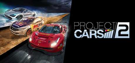 Project Cars 2: ANÁLISIS