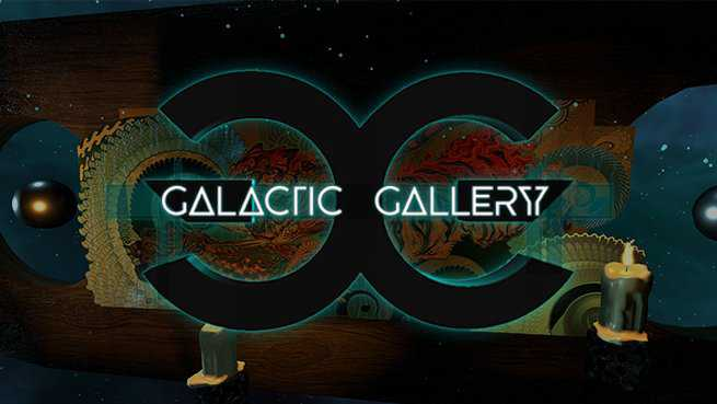 Galactic Gallery