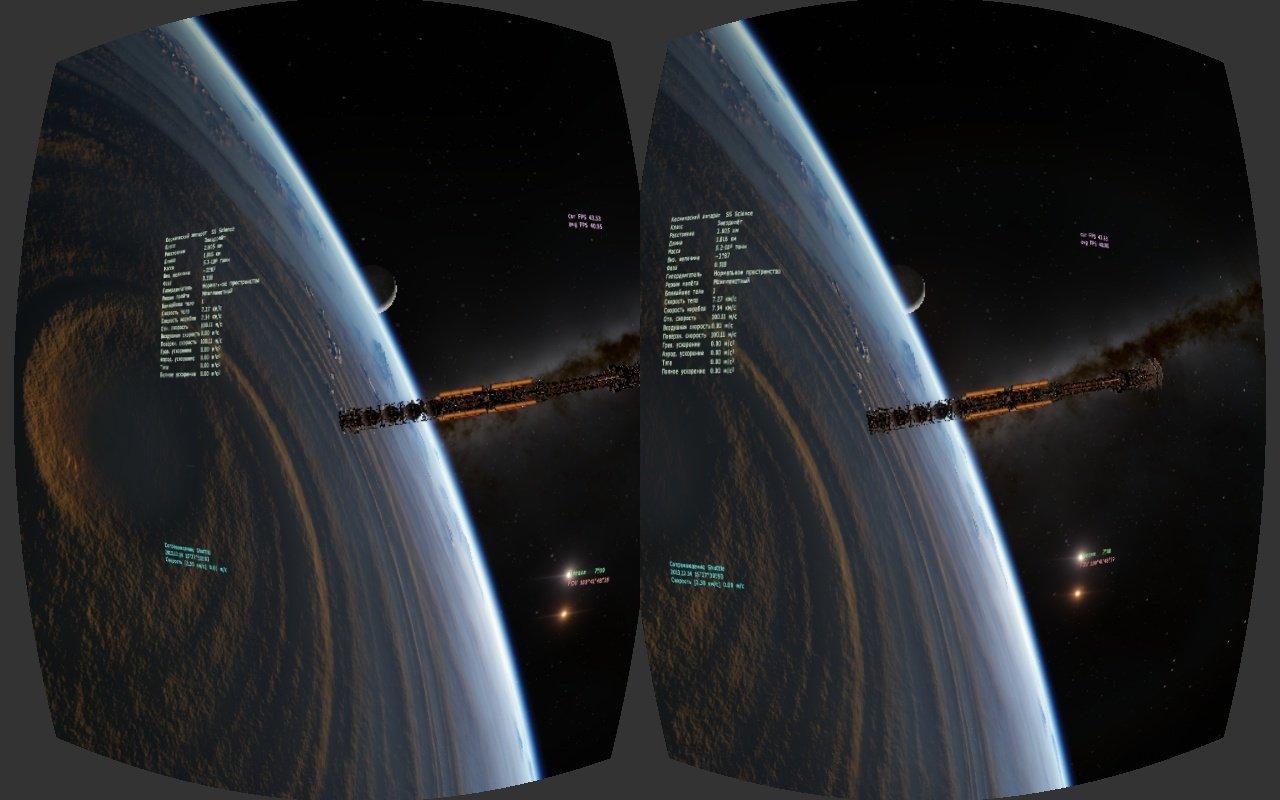 Captura de Space Engine